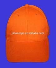 Promotional 6 panel plain baseball cap