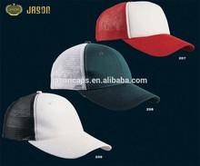 mesh baseball cap