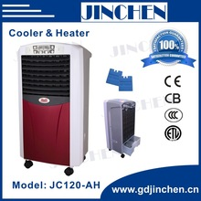 3 in 1 multifunctional room air cooler and heater