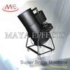 MYO-C Super Snow Machine,Snow Making Machine,Large Snow Blower DJ Equipment