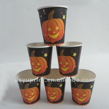 Disposable drink paper cup