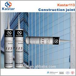 polyurethane adhesive sealant,polyurethane silicone sealant,polyurethane sealant