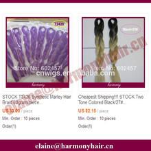 100% kanekalon jumbo braid/Synthetic hair Jumbo braid/Yaki Jumbo braid