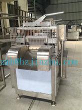 CE automatic digital control high speed frozen lamb cutter