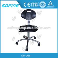 Polyurethane Foam Laboratory High Quality Adjustable Lab Chair