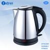 DE2018 2.0L Rapid Boil 360 degrees Fashionable Electric Kettle