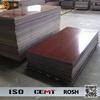 3021 Phenolic paper laminated sheet bakelite plate