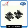 /product-gs/high-quality-transformer-bobbin-ee-type-coil-bobbin-204268754.html