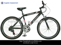 HH-M2610 wholesale mountain bikes 26 inch with customs logo