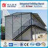 Labor camp portacabin prefabricated house building Jizan Saudi Arabia