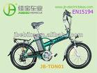 mini foldable 20inch 250w electric motorbikes