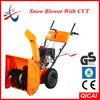 6.5HP Loncin Wheel Snow Blower,Snow Thrower Gardening Tools