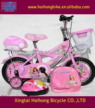 new style MTB china pushbike kids bicycle/children bike for 3-5 years old kids bike,kid bicicleta / bycicle bike