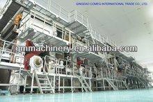 2014 Zhengzhou guangmao high speed good quality writing paper machine ,A4 paper machine ,waste paper recycling machine made in c