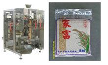 5 Kg Rice packing machine/ Rice packaging machine.
