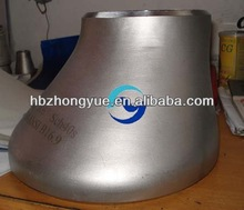 High quality ASTM A234-WPB 4 inch carbon steel pipe reducer