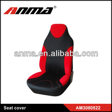 ANMA cooling PU car front seat covers/ universal PVC car front seat covers