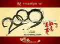 nuovo anno cinese carta
