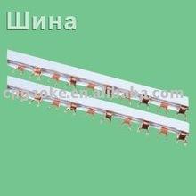 earth electric copper Bus bar/busbar