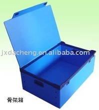 Corrugated PP Plastic Tool Case/Box