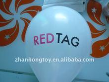 2012 good quality latex balloon