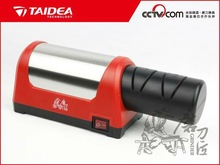 Electric Diamond Knife Sharpener-T1031D