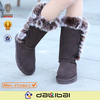 genuine leather long boots shoes,2014 fashion ladies winter snow boots
