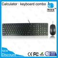 calculater nueva función usb del ordenador portátil teclado y un ratón