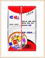 food grade snack packaging bag