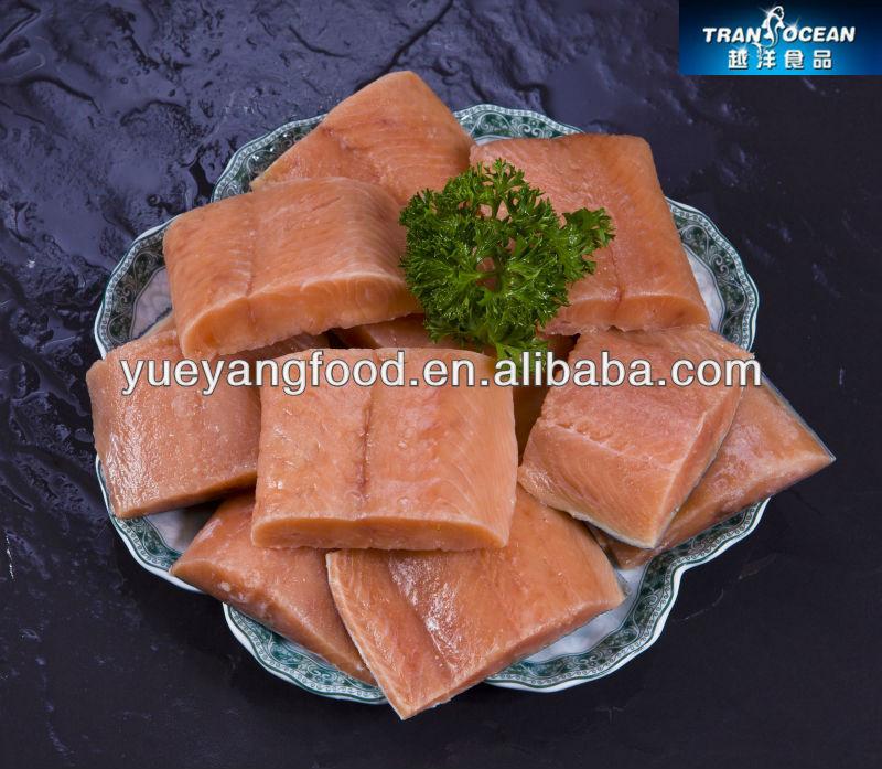 سمك السلمون الوردي الجزء المجمدة