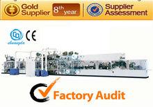 P:CDH-3N Automatic Full Servo Baby Diaper Machine Price, baby diaper production line