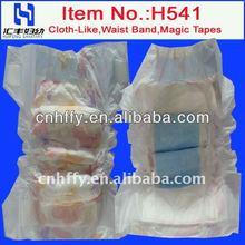 baby diapers in bulk baby pants diaper in bales