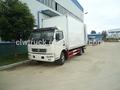 Venda quente mini caminhões frigoríficos para venda, 5 toneladas camioes novo