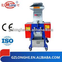 Hard plastic shredder rubber shredding machine for sale price