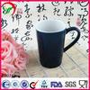 Promotional coffee mug,mug,coffee ceramic mug