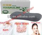 Nano Whitening Durable Antiseptic Soap