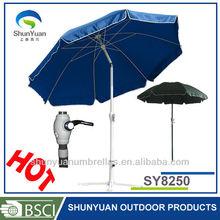 2.5M Crank Open System Economical Outdoor Garden Patio Umbrella