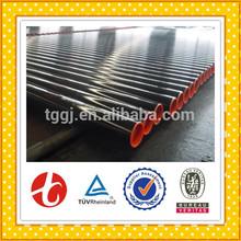 ASTM Carbon Boiler Pipe Boiler Tube