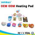 Sunmas OEM ODM magia reutilizable almohadilla de la FDA CE lumbar almohadilla
