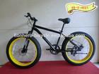 "2014 Hot Sale 26"" Fat tire bike/ Sand Bike/Snow Bike"
