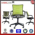 kb-2022 كرسي الكمبيوتر، أثاث المكاتب، شبكة مكتب الرئاسة