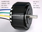 High Power 48V / 72V 5KW electric motorcycle motor , E-Motorcycle conversion kit; 5KW BLDC Hub Motor