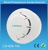 Home use wide voltage 9-35V photoelectric fire Smoke sensor LS-828-16L