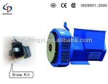 Dingol three phase AC brushless alternator generator price