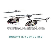 3.5CH big helicopters toy for adult