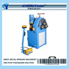 Electric Section Bending Machine for Angle Steel Price