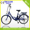 chinese cheap ebike 24 inch 36V electric bicycle bike A3