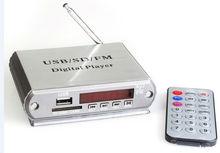 A5 USB/SD/FM/Digital player Mini Reader