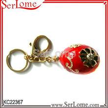3D Handbag Pendant Keychain