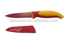 Non-stick coating kitchen paring knife